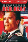 red_heat_front_cover.jpg
