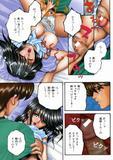 th_10310_kinjou_004_123_405lo.jpg