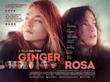 Бомба / Джинджер и Роза / Ginger & Rosa.